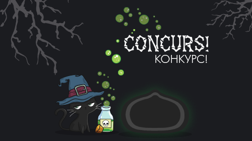 Конкурс: Выиграй Черный Моти!